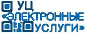 логотип уц электронные услуги